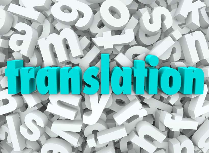 Translations Gone Wrong