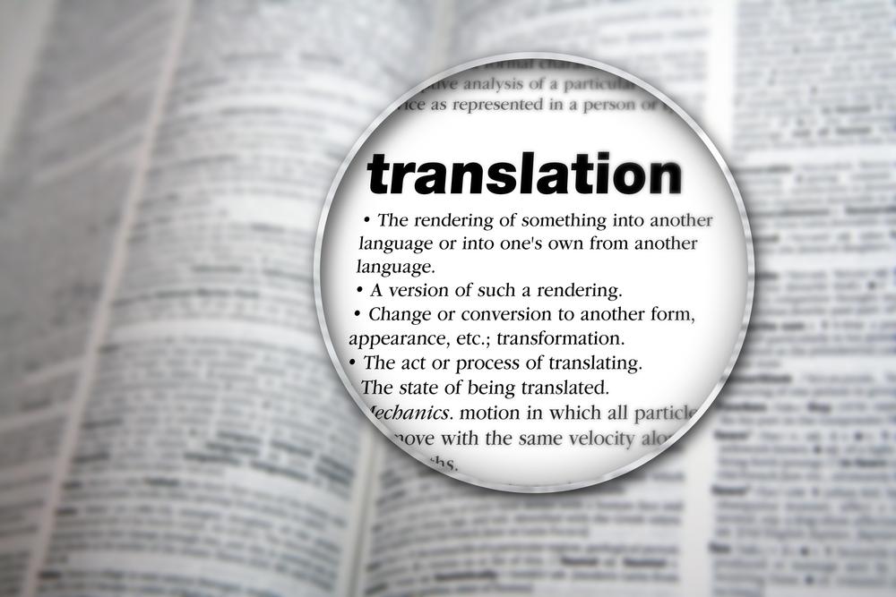 Translation Process